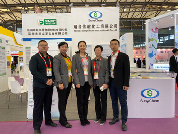 Fruitful Exhibition in Chinacoat 2019